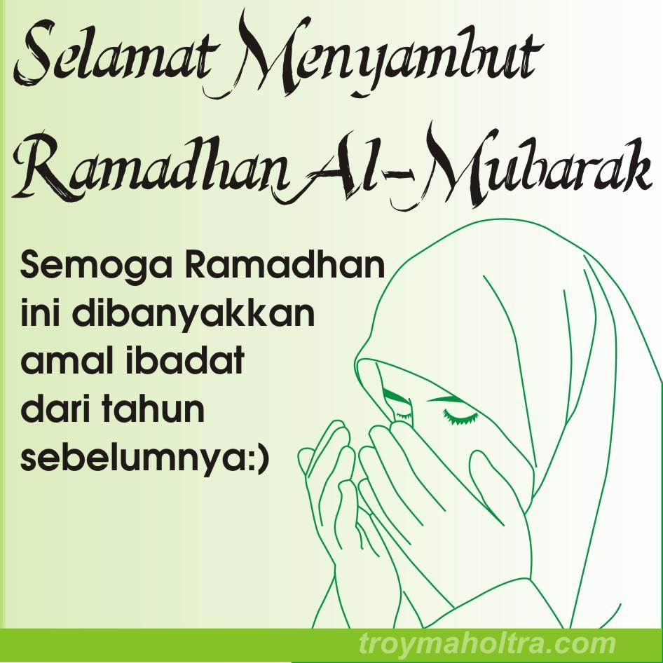 Ramadhan al mubarak
