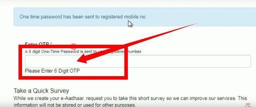 Aadhar Card Download, How to Download Aadhaar Card
