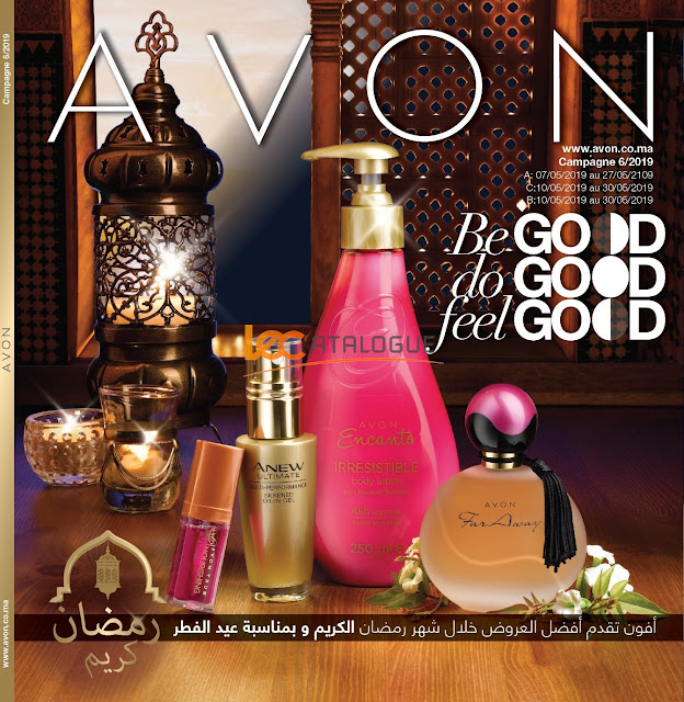 catalogue avon maroc mai c06-2019
