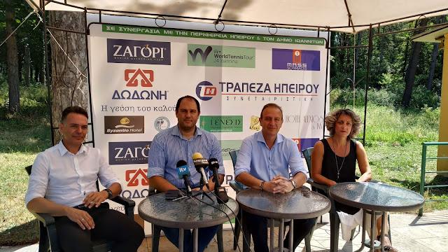 Γιάννενα: Ξεκινάει αύριο το 4ο ITF στο Γιαννιώτικο Σαλόνι στον Όμιλο Αντισφαίρισης