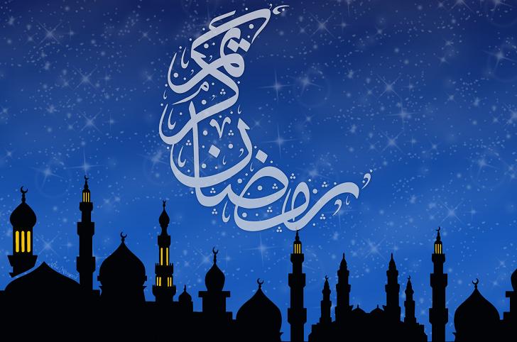 Jadwal_Imsakiyah_Ramadhan_1439 H_(2018 M)_Online_dan_Manual
