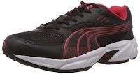 Puma Men's Pluto Dp Running Shoes