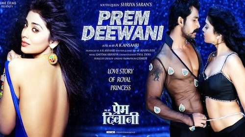 Poster Of Prem Deewani 2016 Hindi Dubbed 720p HDRip x264 Free Download Watch Online downloadhub.net