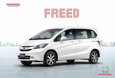 2016 Honda Freed MPV image