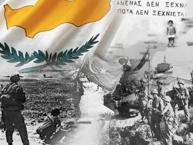 Τιμούν στη Μεγαλόπολη τους πολεμιστές της ΕΛΔΥΚ με καταγωγή από την Πελοπόννησο