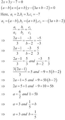 R.D. Sharma Solutions Class 10th: Ch 3 Pair Of Linear