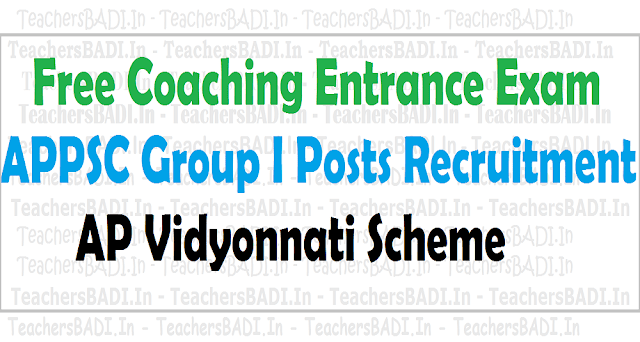APPSC Group I posts, free coaching entrance exam,ap vidyonnati scheme