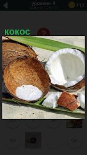 лежит разрезанный кокос пустой