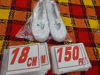 中古品18センチの上履き白は150円