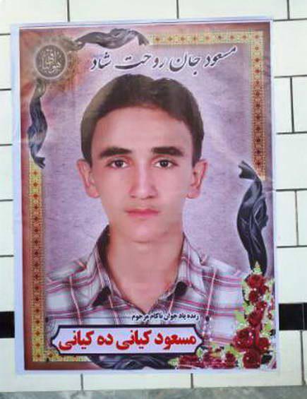 شهید راه آزادی مسعود کیانی قلعه سردی از شهدای ایذه ۱۰ دی۱۳۹۶
