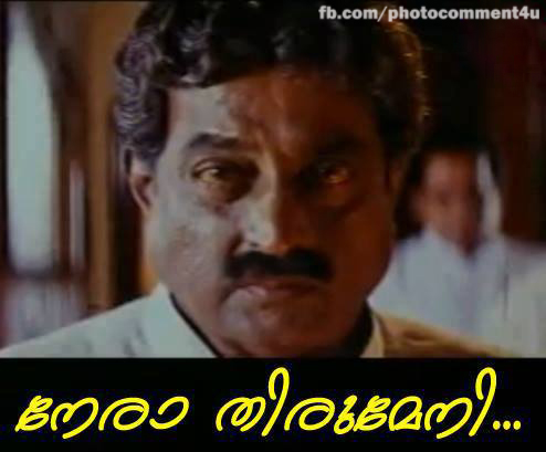 Photocomment4u: Funny movie scenes and dialogues
