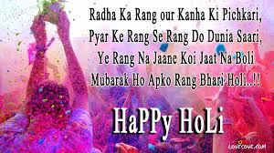 Happy Holi 2019: Share this Shayari and these pictures on Holi