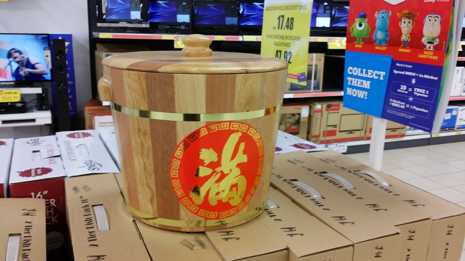 Xing Fu: WOODEN RICE BUCKET FOR THE NEW YEAR