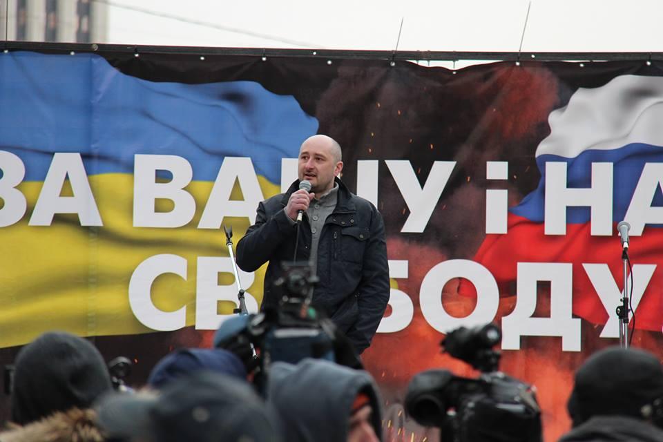 Проворовавшихся российских троллей пытают в подвале - Бабченко