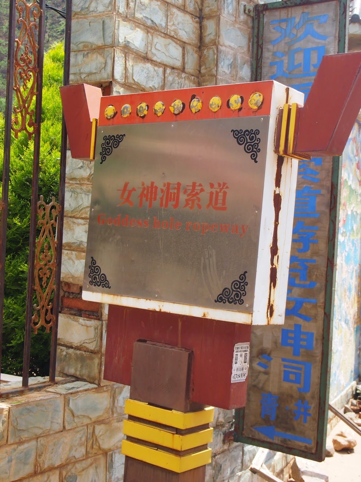 A sign to enter the Goddess Hole Ropeway