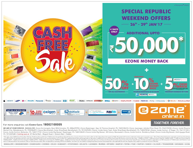 Ezone - Amazing republic weekend offers | January 2017 discount offers