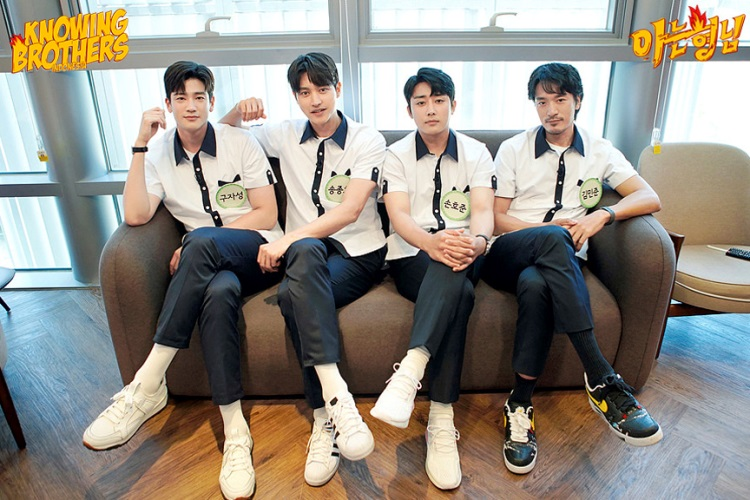 Nonton streaming online & download Knowing Bros eps 237 bintang tamu Kim Min-joon, Song Jong-ho, Son Ho-jun & Koo Ja-sung subtitle bahasa Indonesia