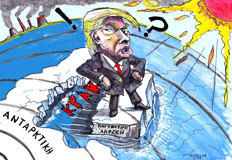 Ο Τράμπ και η κλιματική αλλαγή λιώνουν τους πάγους