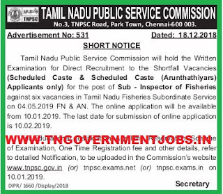 tnpsc-Sub-inspector-of-fisheries-department-exam-2018