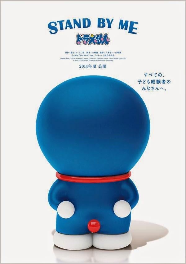 Stand by Me Doraemon (2014) แสตนบายมี โดราเอมอน [HD]