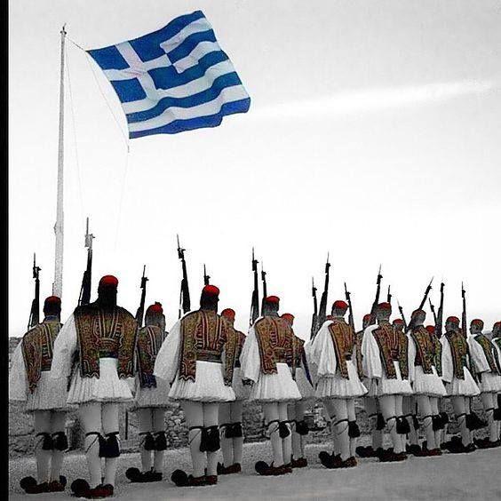 Greek Presidential Guard, flying the Greek flag