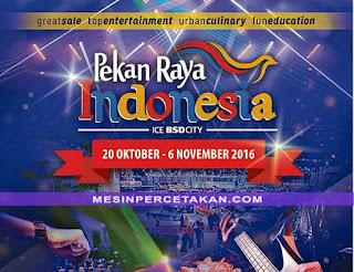 pekan raya indonesia pameran