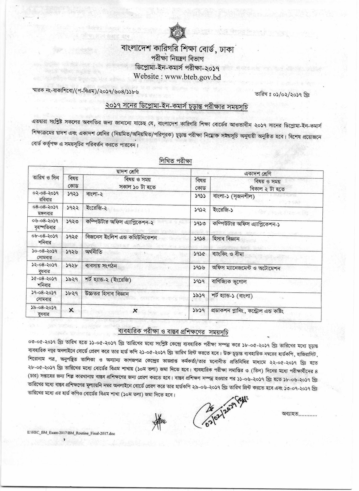 Diploma in Commerce 2017 routine Page 1