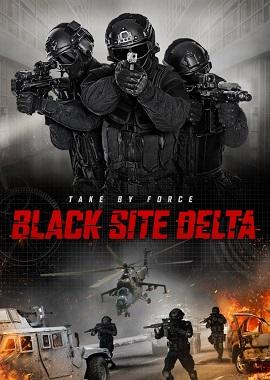 Trận Tuyến Delta