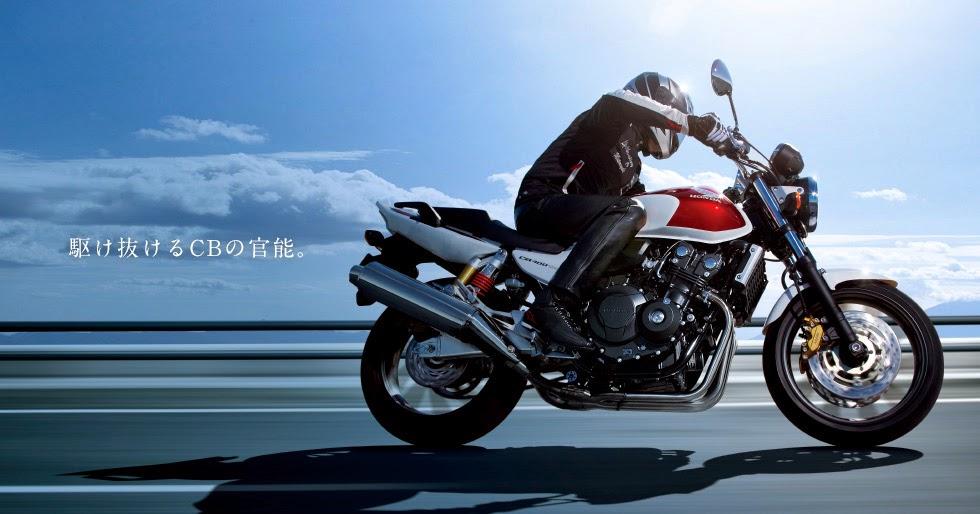 Honda CB400 Super Four first ride in 2014 - YouTube |Honda Cb400 2014
