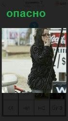 женщине опасно курить на улице, где знак запрещено