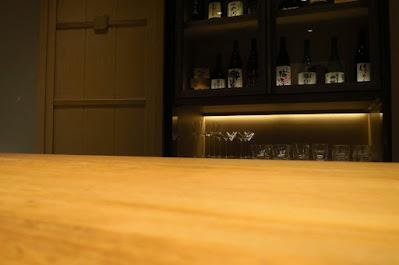 Suigei Sake Salon