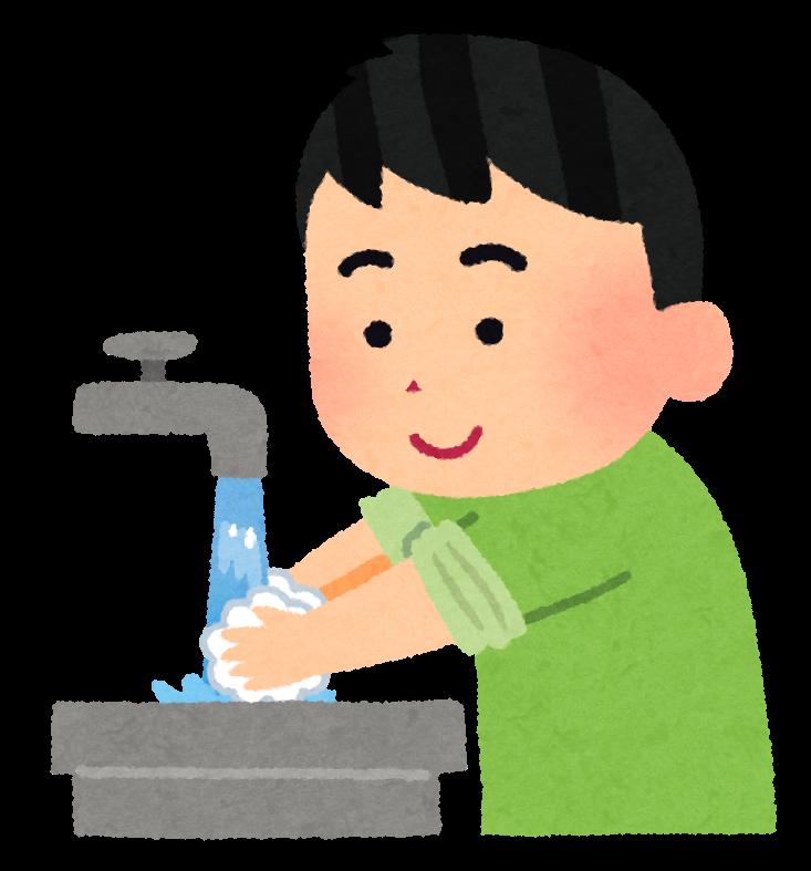 """「手洗い イラスト」の画像検索結果"""""""