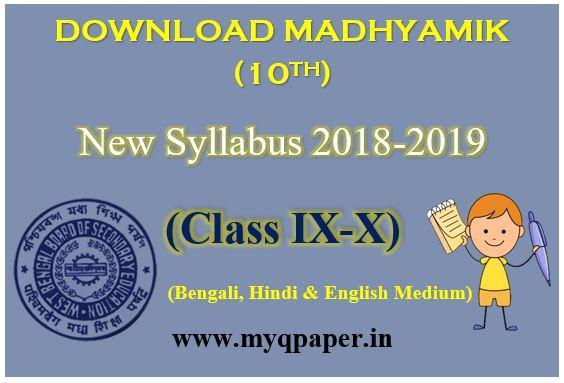 Download Madhyamik New Syllabus 2019 | WB Class X(10) New