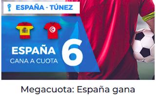 Paston Megacuota para el amisto internacional: España vs Tunez 9 junio
