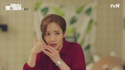 Sinopsis What's Wrong with Secretary Kim Episode 15
