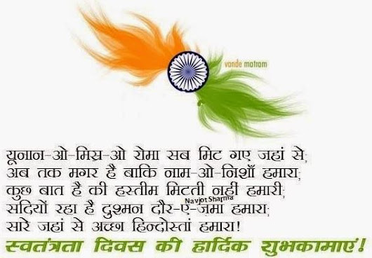 very short speech about indipendence day Most of us wish to deliver a short but effective independence day speech to speech for indian independence day own independence day speech i am very.