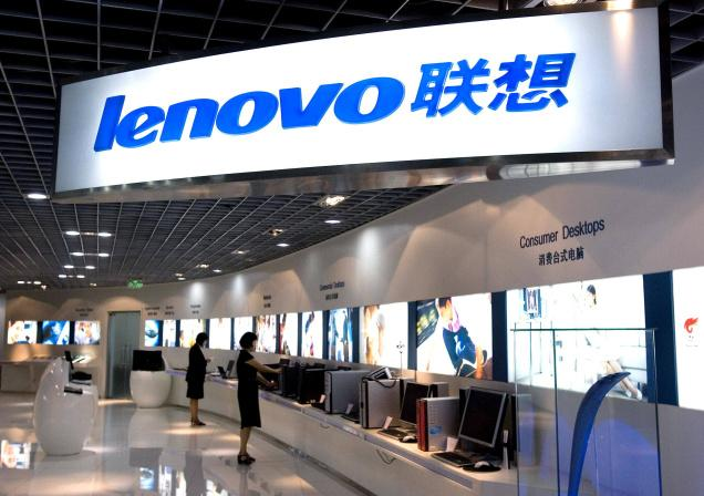 Lenovo Will Still Use Two Brands for Smartphone Line