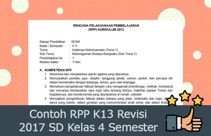 RPP K13 Revisi 2017 SD Kelas 4 Semester 1
