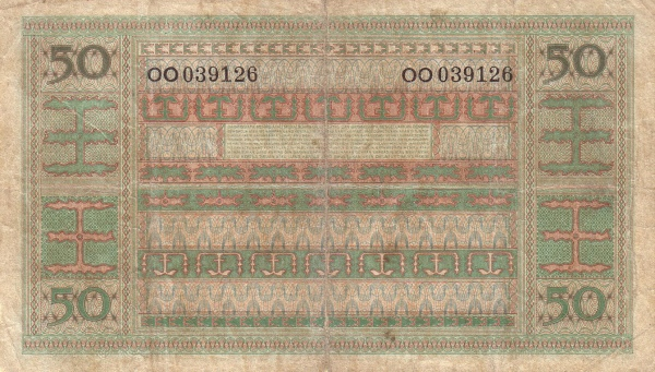 50 rupiah 1952 belakang
