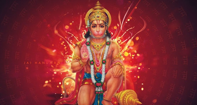 Hanuman Jayanthi - Birth of Lord Hanuman