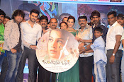 Banthipoola Janaki movie audio launch-thumbnail-15