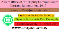Assam Office of the Deputy Commissioner, Darrang Recruitment 2017– 12 Junior Assistant