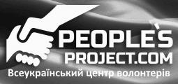 Народний проект