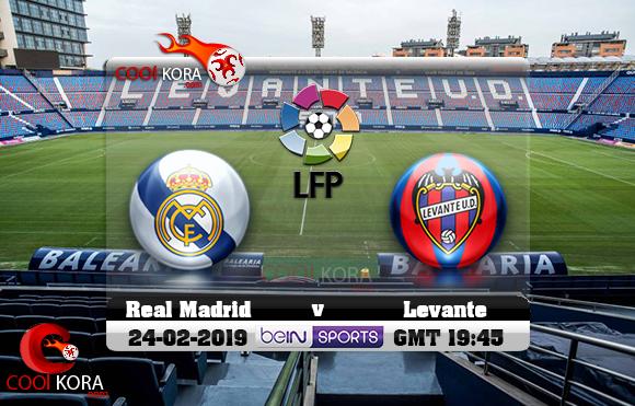 مشاهدة مباراة ليفانتي وريال مدريد اليوم 24-2-2019 في الدوري الأسباني