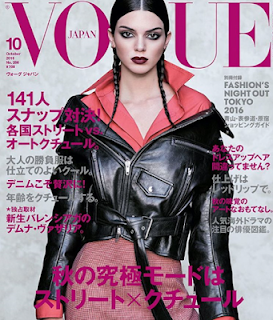 , Sexy Kendall Jenner poses for Vogue Japan, Latest Nigeria News, Daily Devotionals & Celebrity Gossips - Chidispalace