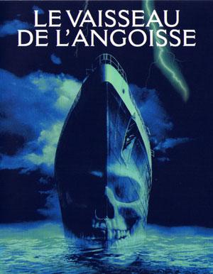 VAISSEAU TÉLÉCHARGER DE DVDRIP LE LANGOISSE
