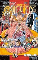 one piece manga 848