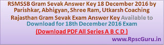 Rajasthan Gram Sevak Exam Answer Key 18 December 2016 by Parishkar, Shree Ram and Utkarsh Coaching
