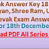 RSMSSB Gram Sevak Answer Key 18 December 2016 by Parishkar, Abhigyan, Shree Ram, Utkarsh Coaching