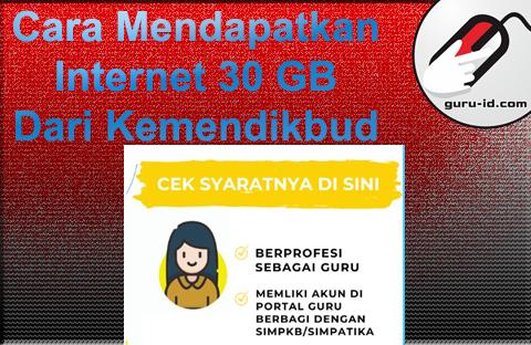 gambar cara dapat paket internet 30 gb dari kemendikbud